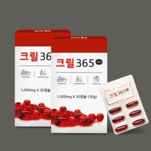크릴365오일 1000mg x 30캡슐 (2개월+레몬밤증정)