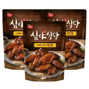 [동원] 심야식당 오븐에 구운 치킨윙 360g*3pack