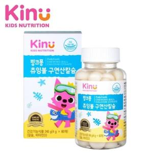 [KINU] 핑크퐁 츄잉볼 구연산칼슘