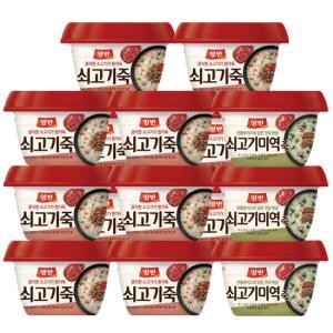 [동원] 양반 쇠고기죽 285g*12개 + 쇠고기미역죽 285g*3개(미역죽만 유통기한 2019.11.28)