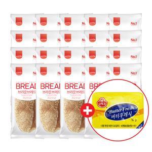 [삼립] 브라운브레드_60g*20입+(증정)버터 10g 20개
