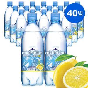 [동원]미네마인 스파클링워터 500ml (레몬)x40병/탄산음료