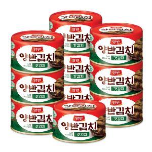 [동원]양반 캔 갓김치 160g x 10캔