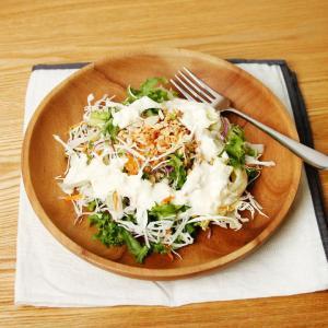 야채샐러드(300g)