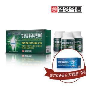 [일양약품][본사직영]글루코사민100(3개월분)(유통기한 20.4.3까지)+칼슘골드(3개월분)(유통기한 20.03.06까지) 특가!