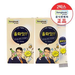 동국제약 숙취해소제 배과즙맛 올롸잇[3gx10포] 2박스