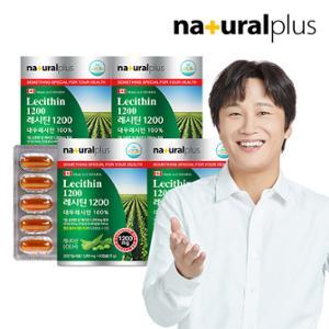 내츄럴플러스 레시틴 1200 (식물성/인지질) 4박스