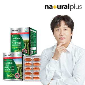 내츄럴플러스 레시틴 1200 (식물성/인지질) 2박스