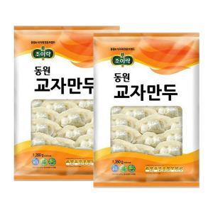 조이락 교자만두 1.35kg*2