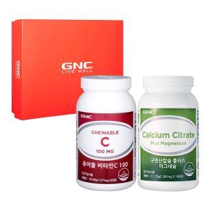 GNC 항산화 & 뼈 건강 세트 [츄어블C 100(180)+구연산칼슘 마그네슘(160)]