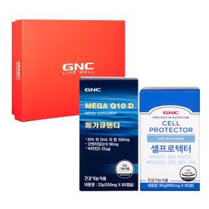 GNC 혈행 & 항산화 건강 세트 [메가Q10 D (메가큐텐디)+셀 프로텍터]