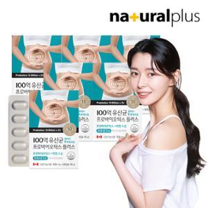 내츄럴플러스 에버핏 100억 유산균 프로바이오틱스 30캡슐 6박스