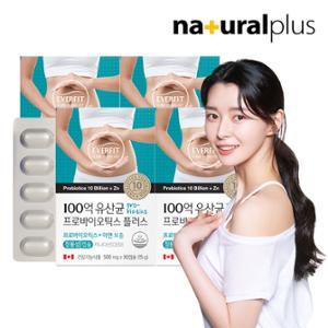 내츄럴플러스 에버핏 100억 유산균 프로바이오틱스 30캡슐 4박스