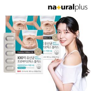 내츄럴플러스 에버핏 100억 유산균 프로바이오틱스 30캡슐 3박스