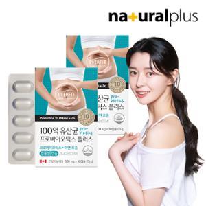내츄럴플러스 에버핏 100억 유산균 프로바이오틱스 30캡슐 2박스