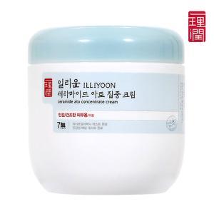 일리윤 세라마이드 아토 집중크림 500ml
