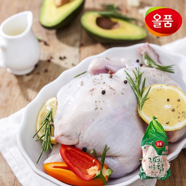 2.0 올품 친환경 무항생제 생닭 1050g 2봉