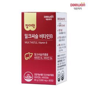 장대원 밀크씨슬 비타민B 간영양제 30일분