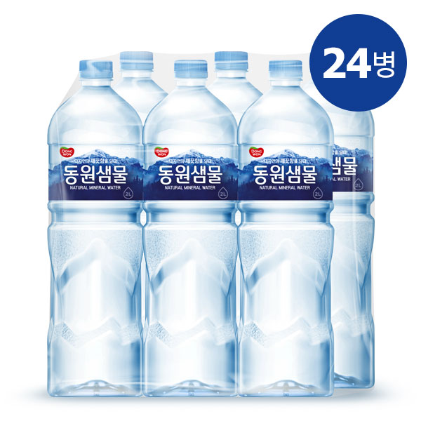 동원샘물 2.0L (6팩) * 4 ( 총 24병 )