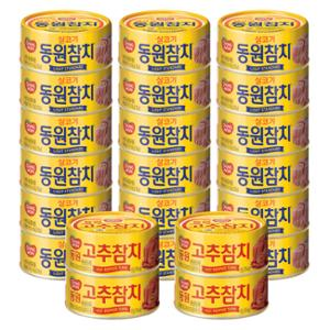[동원] 라이트스탠다드 100gx18캔 +고추참치 85gx4캔