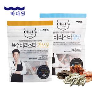 [바다원]육수바리스타 가쓰오 150g + 멸치맛 90g 증정