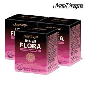 유한건강생활 뉴오리진 이너플로라 60캡슐X3통 여성 질유산균 프로바이오틱스
