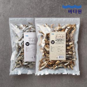 [바다원] 훈연한 국물멸치/한번더 구운멸치 300gx2 택1
