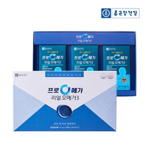 종근당건강 프로메가 리얼오메가3 3EA 선물세트