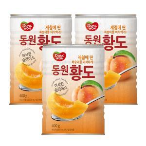 [동원] 복숭아 황도 슬라이스 400g*3캔