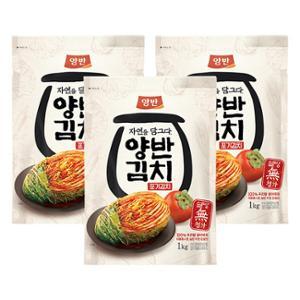 [동원] 양반김치 포기김치 1kg X 3개