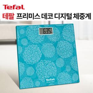 [테팔] 프리미스 데코 디지털 체중계