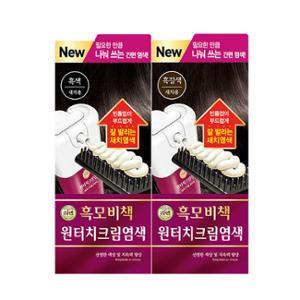 [리엔]흑모비책 원터치 새치용 크림염색약 80g X 2개