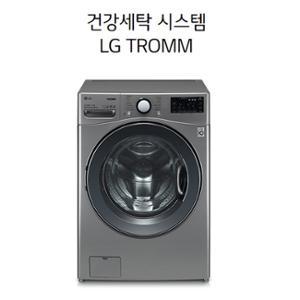 [으뜸효율 환급대상 3/23~12/31 구매기준][LG전자]트롬 F19VDT 19kg