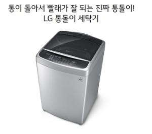[으뜸효율 환급대상 3/23~12/31 구매기준][LG전자]통돌이 18KG T18SV