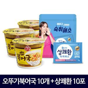 숙취해소/해장세트 큐원 상쾌환+오뚜기 간편북어국