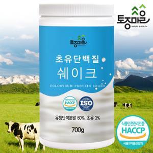 초유가루,초유분말,유청단백질,유청단백분말,유청단백질가루,초유쉐이크,초유단백질가루,초유단백질분말