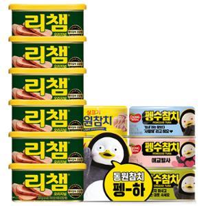 라이트스탠다드 135gx3캔+펭수참치 135gx3캔+리챔 200gx6캔