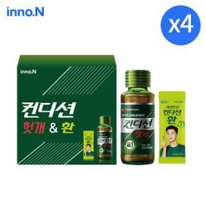 [CJ헬스케어] 헛개 컨디션 파워 75ml & 컨디션 환 (3g) 1포  X 4세트