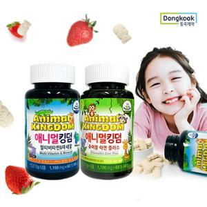 동국제약 성장기 아이를 위한 아연+비타민 애니멀킹덤 2종