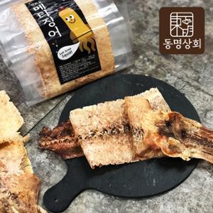 [동명상회] 부드러운 오징어안드로메타징어(55g)