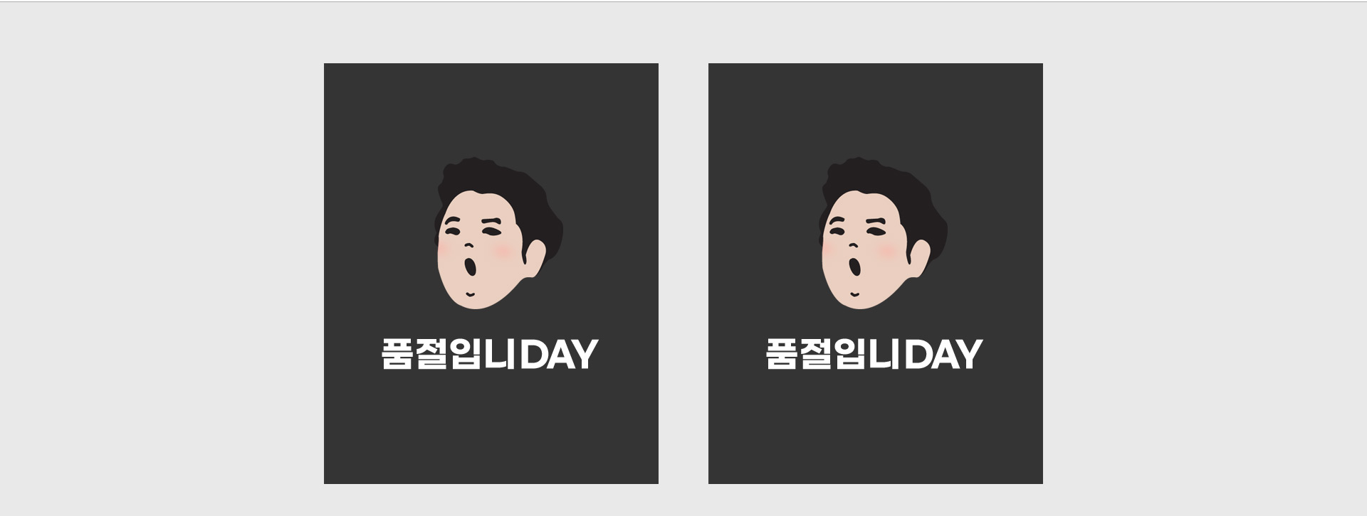 1day클라쓰