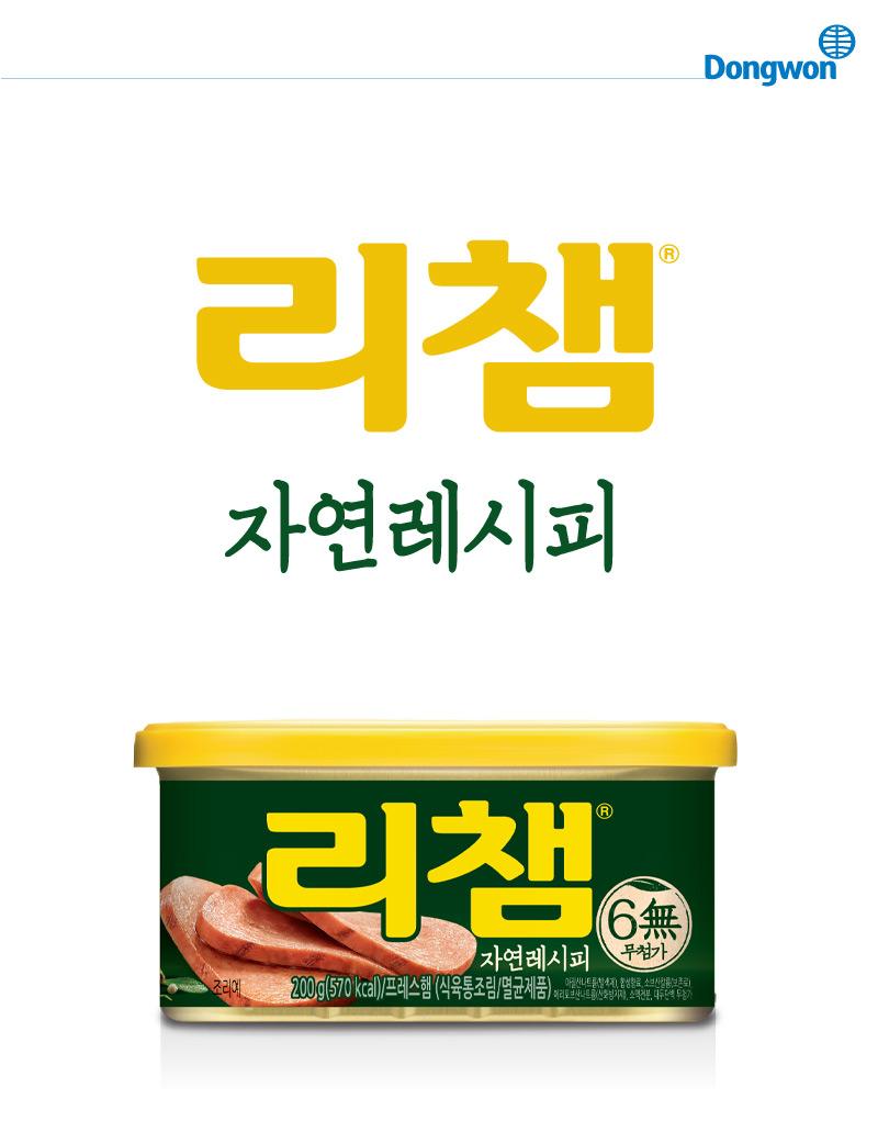 리챔 자연레시피