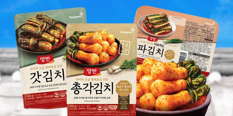 초특가 할인전 밴드/쿨밴드 상품과 무배까지!