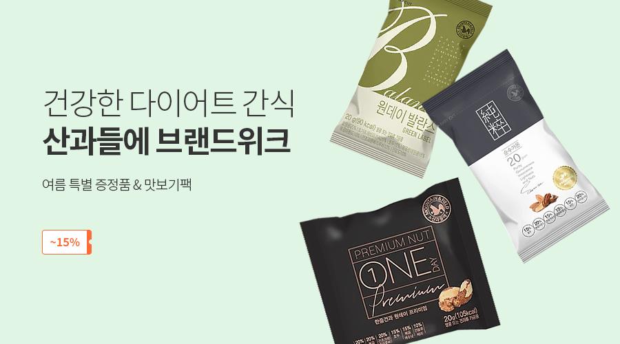 프롬바이오 x 동원몰 입점기념 브랜드위크 이병헌 추천 전상품 무료배송 + 사은품 10%쿠폰