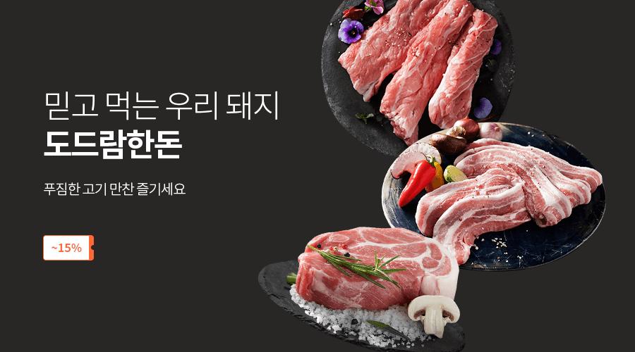 20년 전통의 맛 명가 통뼈 감자탕 동원몰 신규입점 특가! 단, 3일간!