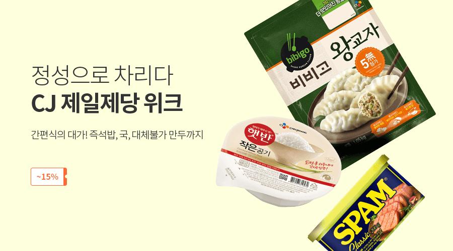 동서브랜드위크 달콤한 할인특가 맥심커피/스타벅스/포스트/오레오/리츠