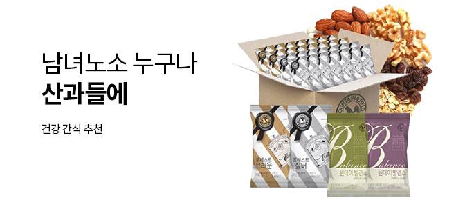 동송농협 철원오대쌀 GAP인증