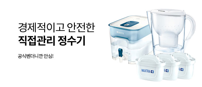 냉장고 안팎 공간활용 120% 창신리빙 주방정리템 모음