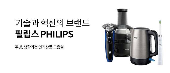 프리미엄 헤어기기 JMW 인기상품 모음딜