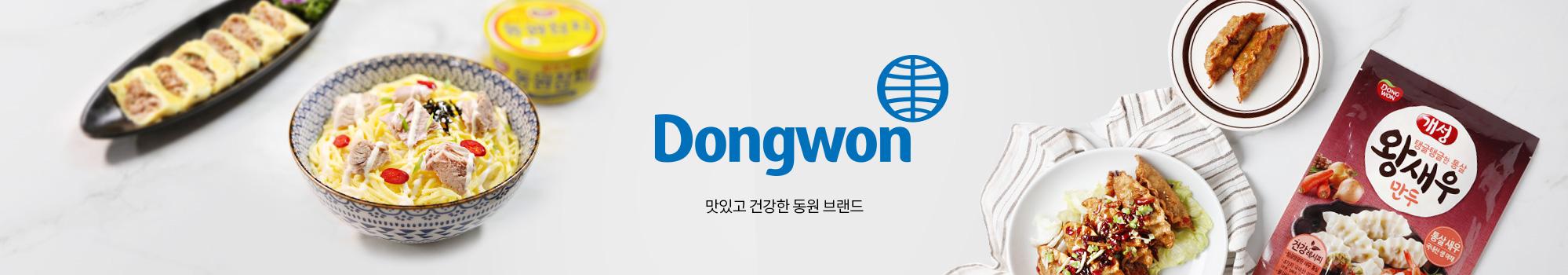동원F&B 본사운영 동원 브랜드관 동원제품 살 땐 동원몰이 해답